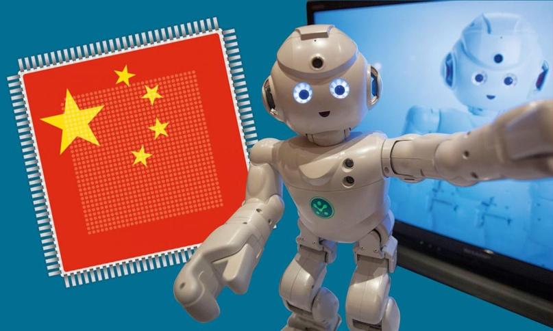 Китай и иновации