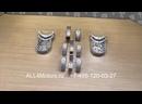 Вкладыши коренные стд 0.25 0.5 0.75 Land Rover Discovery Range Rover