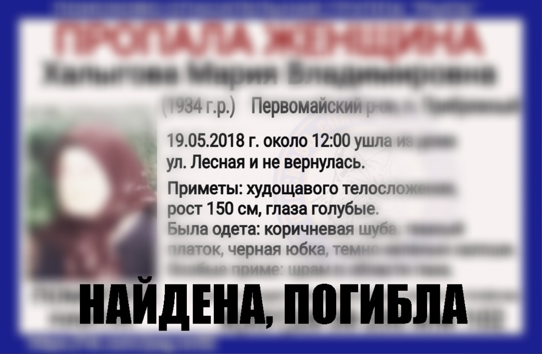 Халыгова Мария Владимировна