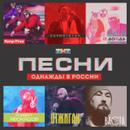 Мусагалиев Азамат   Москва   13