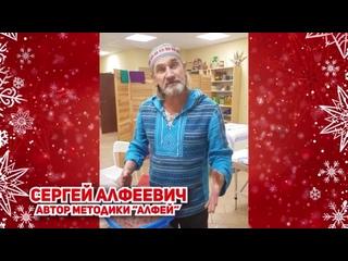 """Сергей Будилов приглашает на познавательную конференцию """"Здоровье 2020"""""""