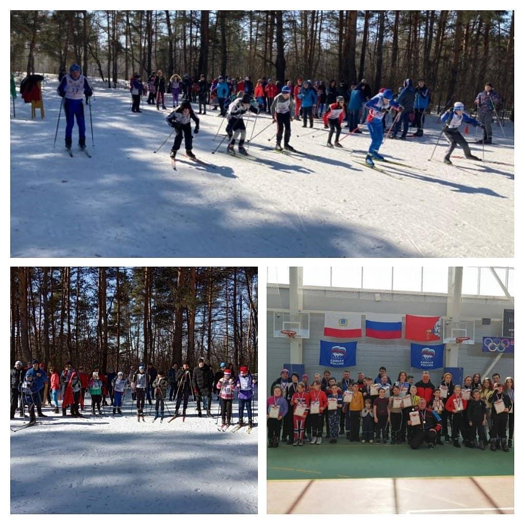 В Петровске закрыли лыжный сезон