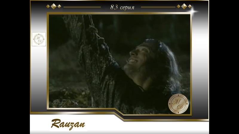 Rauzán Capitulo 83 Раузан 83 серия