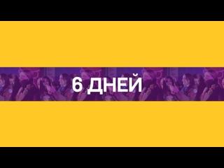 Видео от Екатерины Шабуровой