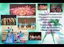 Отчетный концерт Танцевального центра Моё вдохновение» «Танец – это жизнь». Часть 2. июнь 2020