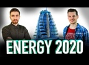 Обзор проекта ENEGRY 2020 Краткая презентация технологии