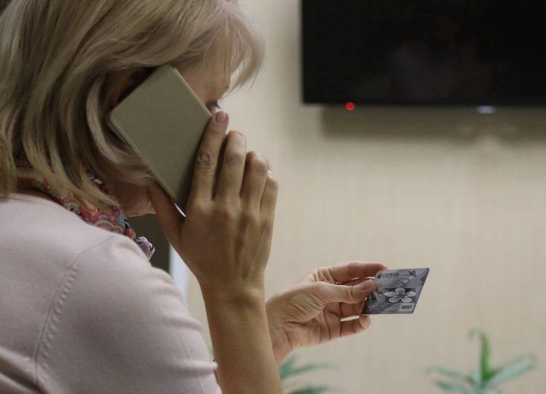 65-летняя таганроженка лишилась трех миллионов рублей, поверив лжесотруднику банка