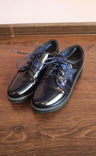 Предлагаются к продаже туфли для девочки. Размер 3...