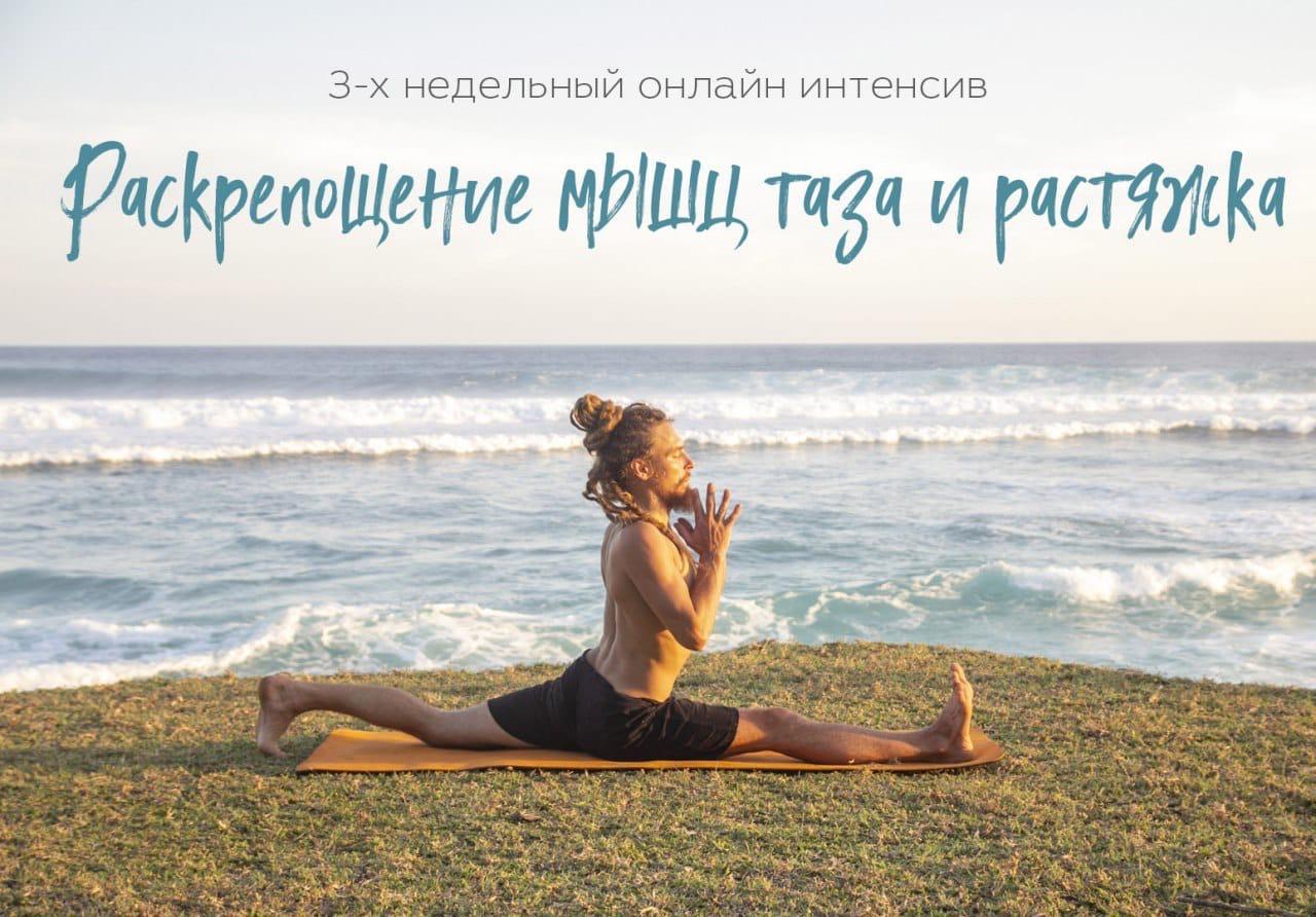 photo from album of Ekaterina Boriskina №1