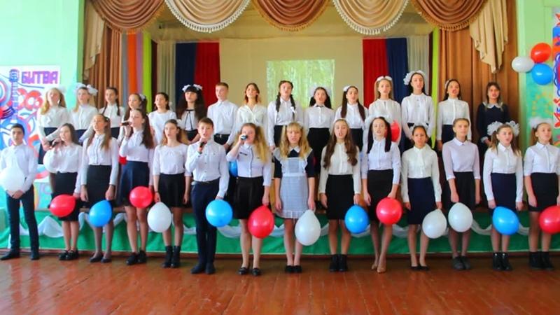 Битва хоров 2017 год