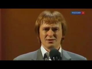 С Безруков и А Градский -- Литературно - музыкальная композиция