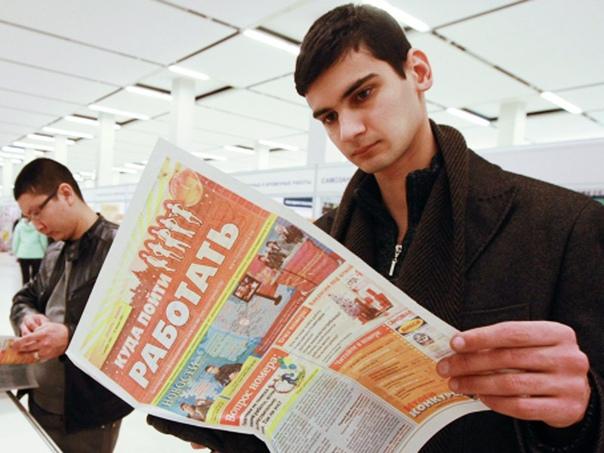 В марте уровень безработицы в России достиг 5,6% #...