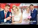 Свадебный Клип Сергей и Ирина