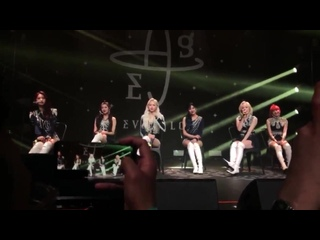 ♡ Everglow in New Jersey - Hush