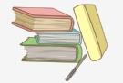 Онлайн учебники