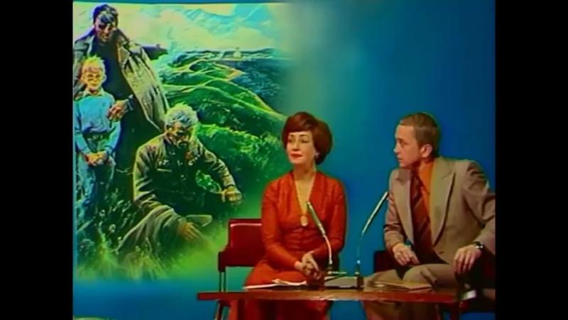 ПЕСНЯ ГОДА. Лучшее за 30 лет (1971-2000)