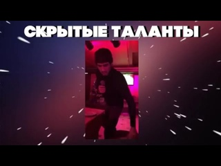 []Ханар поет в клубе.mp4