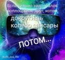 Сафин Андрей | Санкт-Петербург | 44