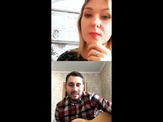 Онлайн -урок по гитаре и вокалу Альбина Кармышева (преподаватель по гитаре ,укулеле и вокалу)