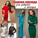 Персональный фотоальбом Маши Ивановой