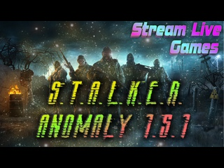 . - Anomaly  Прохождение 4()#games #развлечение #прямаятрансляция #streamlive #stalker