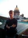 Фотоальбом Ивана Кондакова
