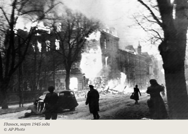 76 лет назад, седьмого марта 1945 года, войска Красной Армии под руководством маршала Георгия Жукова осадили немецкий город Штеттин (ныне польский город Щецин)