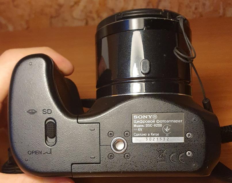 Купить фотоаппарат Sony cyber-shot dsc-h200,   Объявления Орска и Новотроицка №12860