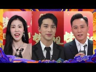 Xu Weizhou Timmy 许魏洲ZZ🐈 2020 China National Day «Китайская мечта · Ода Родине 2020»