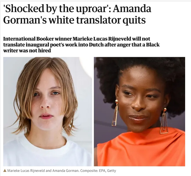 Известной переводчице из Голландии пришлось отказаться от работы из-за её цвета кожи
