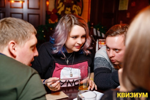 «10.01.21 (Lion's Head Pub)» фото номер 95