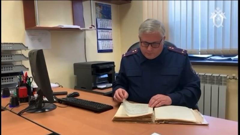 Видео от ГСУ СК РФ по Красноярскому краю и РХ