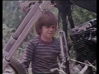 Ты и я (1975)