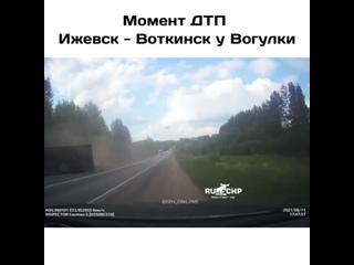 Момент #ДТП Ижевск - Воткинск у Вогулки (Удмуртия)...