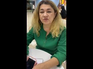 Alfiya Karimovatan video