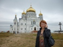 Фотоальбом Натальи Давыдовой