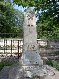 Дмитрий Брежнев фото №48