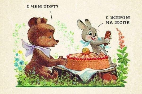 фото из альбома Дарьи Сергеевны №1