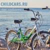 Купить велосипед в Москве | Childcars.ru