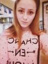 Персональный фотоальбом Karolina Revskaya