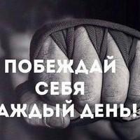 АрбиСаиев