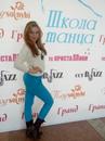 Фотоальбом Дианы Абаевой