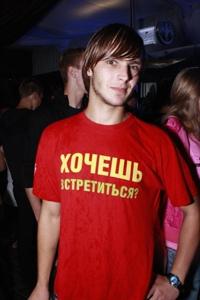 Вадим Александров фото №15