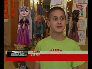 Телеканал РТБ, інформаційна програма «День». Тиждень дитячого читання (березень 2010)