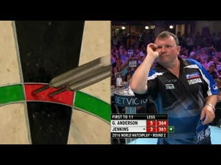 Gary Anderson v Terry Jenkins (PDC World Matchplay 2016 / Round 2)