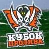 """Соренования """"Кубок пролива 2016"""" ."""