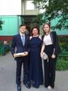 Степыкина Ирина   Москва   13