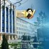 Arkalyxkiy-Gosudarstvenny Pedagogicheskiy-Institut