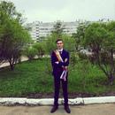 Александр Дмитриев -  #44