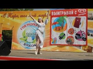 "Анна Ермоленко - ""Ана Дана"""